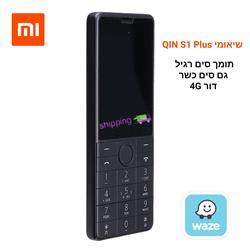 טלפון סלולרי XIAOMI QIN תומך כשר
